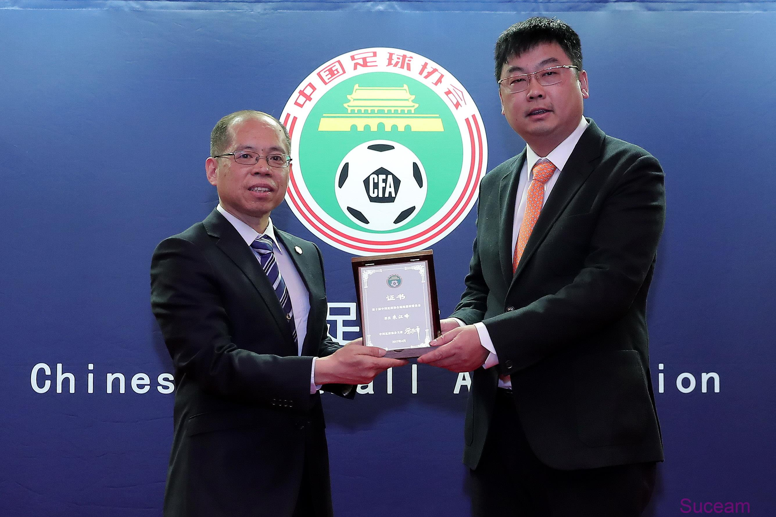 【Headline】Jason Zhu the Chairman of AVG  has been appointed special committee member of the Chinese Football Association, AVG become the member unit of the China Football Association venue committee